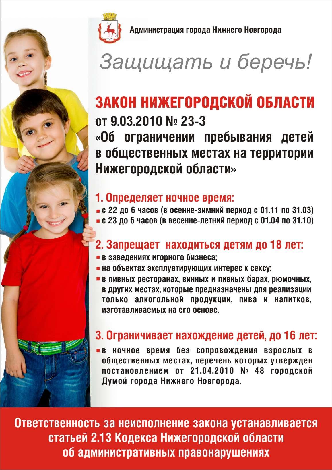 22 часа ваши дети дома фото