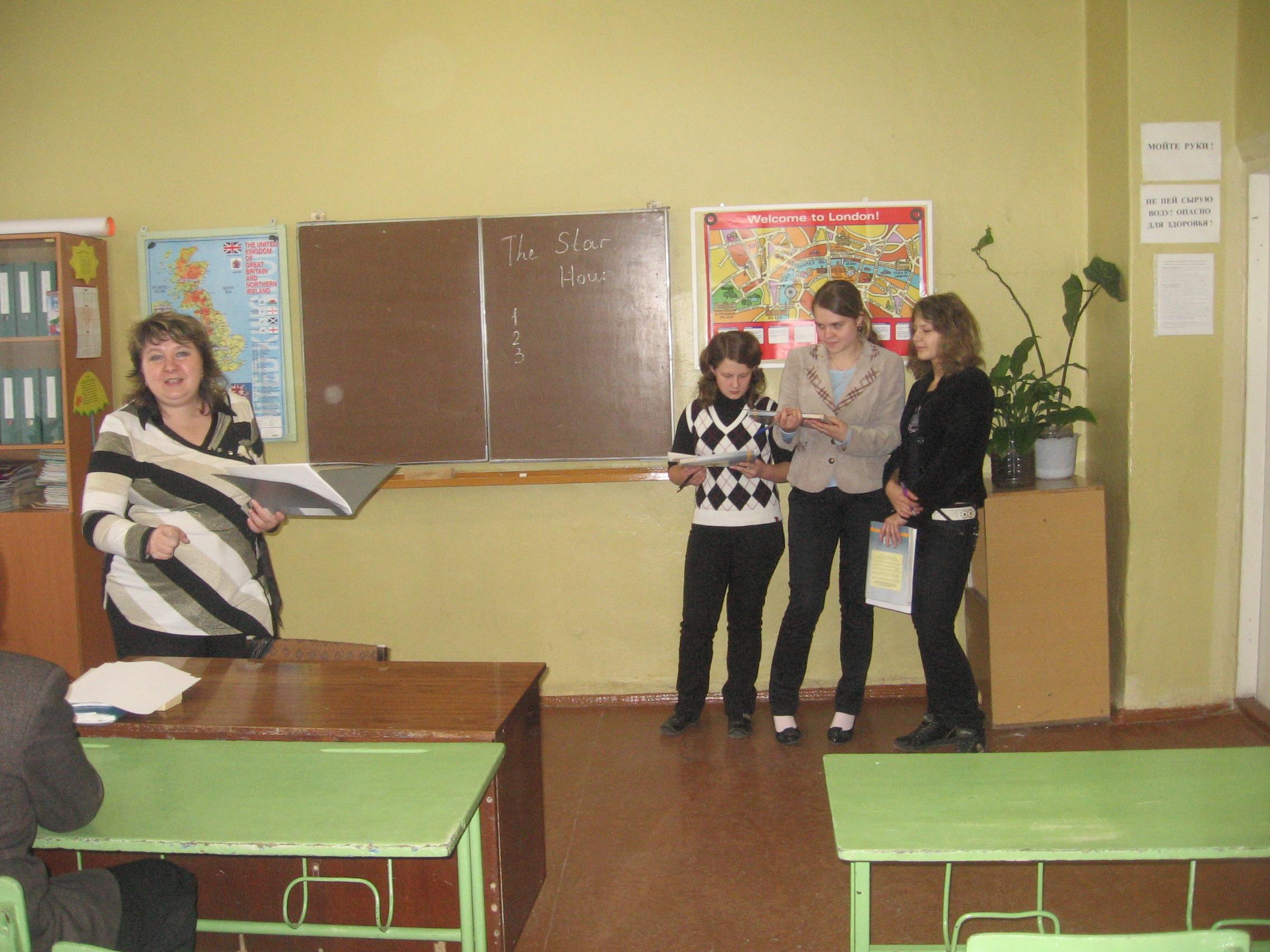 Учителя первой школы